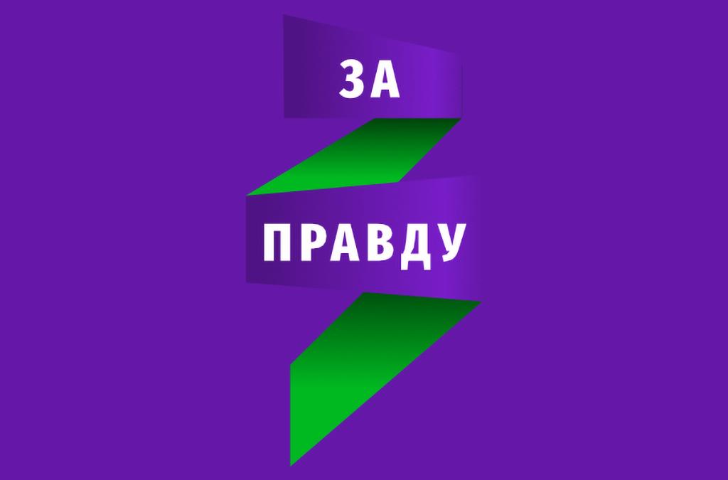 Вебинар «Меры государственной поддержки граждан России»
